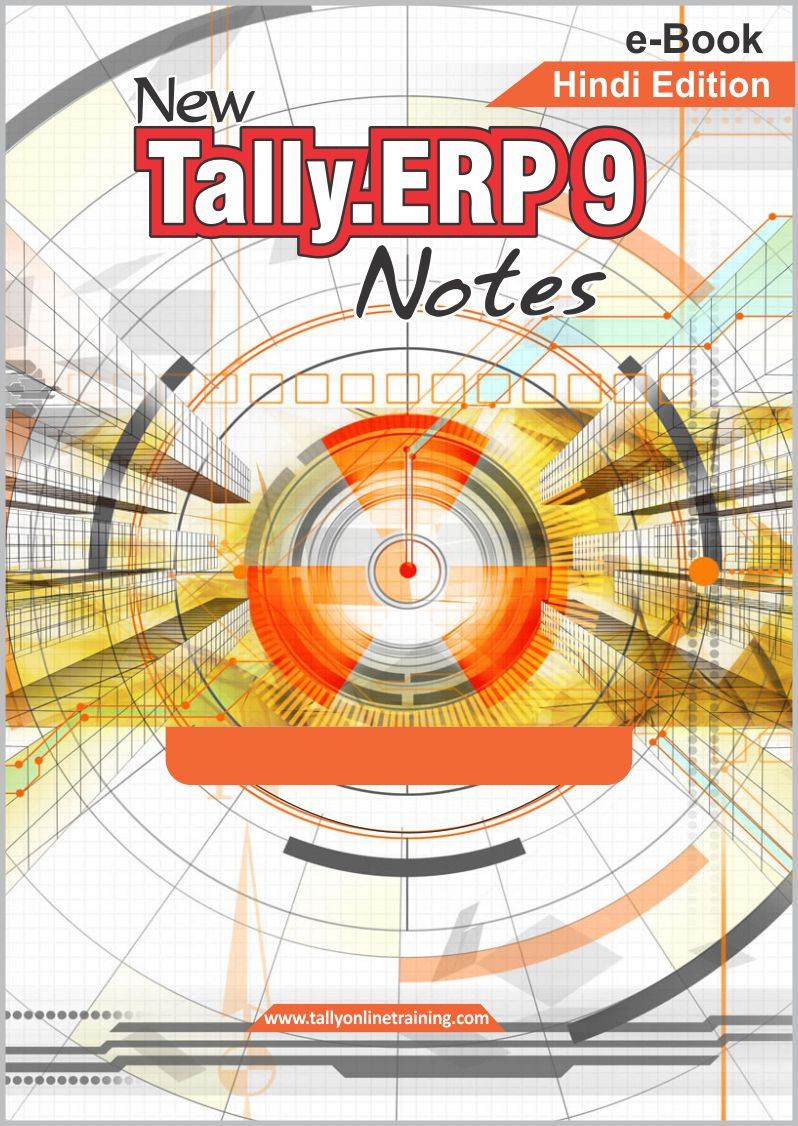 ... pdf, tally tutorial ebook, tally solutions books, tally guide book