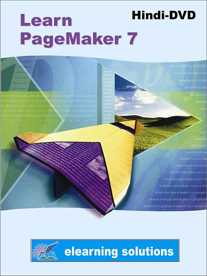 Page Maker 7 DVD in Hindi